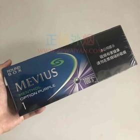 MEVIUS中免七星蓝莓爆珠1mg