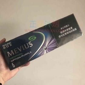 正品外烟零售批发代购网上买外烟MEVIUS中免七星蓝莓爆珠5mg