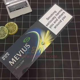 正品外烟零售批发代购网上买外烟MEVIUS欧盟七星柠檬爆珠