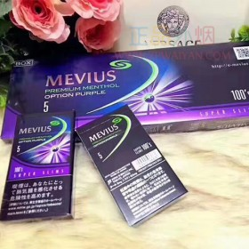 正品外烟零售批发代购网上买外烟MEVIUS日免七星蓝莓爆珠细支