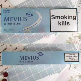 正品外烟零售批发代购网上买外烟MEVIUS欧盟柔和七星4mg