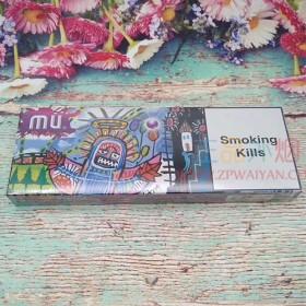 正品外烟零售批发代购网上买外烟MU葡萄爆珠细支