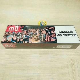 正品外烟零售批发代购网上买外烟MU欧盟水蜜桃爆珠