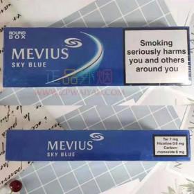 正品外烟零售批发代购网上买外烟MEVIUS欧盟柔和七星7mg
