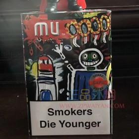 正品外烟零售批发代购网上买外烟MU欧盟水蜜桃爆珠方盒装