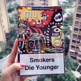 正品外烟零售批发代购网上买外烟MU欧盟柠檬爆珠方盒装