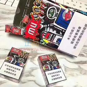 正品外烟零售批发代购网上买外烟MU中免水蜜桃爆珠方盒装