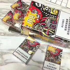 正品外烟零售批发代购网上买外烟MU中免柠檬爆珠方盒装