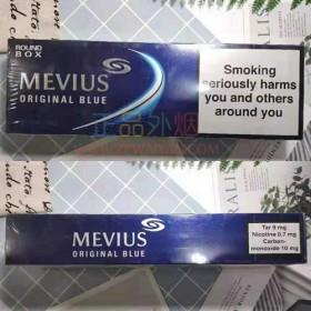 正品外烟零售批发代购网上买外烟MEVIUS欧盟柔和七星9mg