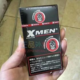 网上买外烟BLACK DEVIL黑魔鬼XMEN细支正品代购哪里买外烟网