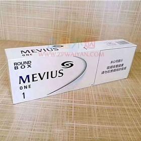 正品外烟零售批发代购网上买外烟MEVIUS中免柔和七星1mg