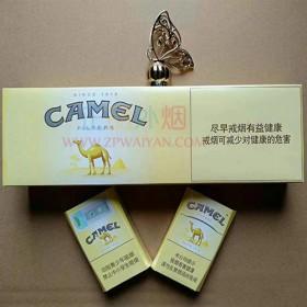 网上买外烟CAMEL中免黄骆驼正品代购哪里买外烟网