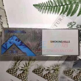 网上买外烟CAMEL骆驼冰爆珠细支正品代购哪里买外烟网