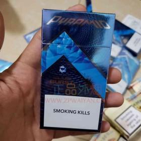 网上买外烟CAMEL骆驼蓝莓爆珠细支正品代购哪里买外烟网