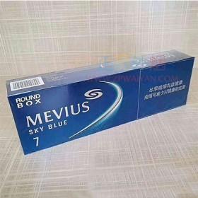 MEVIUS中免柔和七星7mg