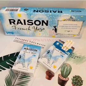 RAISON韩国猫酸奶爆珠