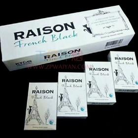 RAISON韩国猫红酒爆珠
