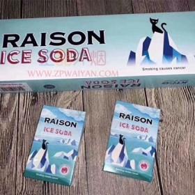 RAISON韩国猫冰苏打爆珠