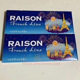 RAISON韩国猫烟花爆珠细支