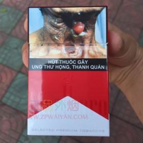 国内网上买外烟Marlboro越南版红万宝路系列正品外烟零售代购