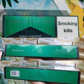 国内网上买外烟Marlboro欧盟黑绿万宝路系列正品外烟零售代购